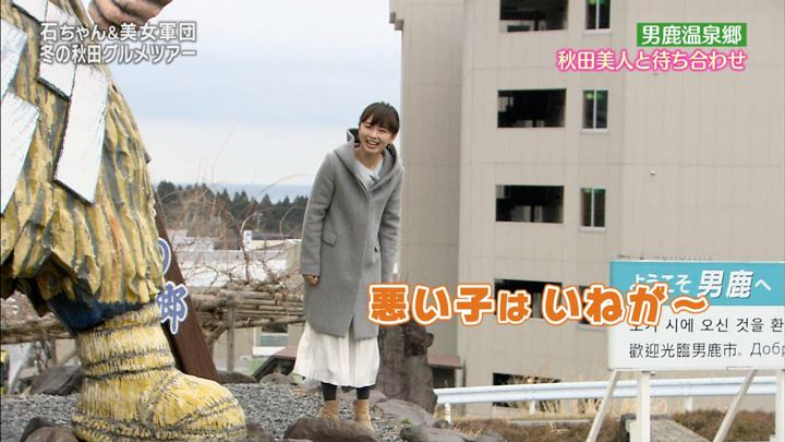 2018年02月03日伊藤綾子の画像01枚目