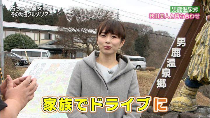 2018年02月03日伊藤綾子の画像04枚目