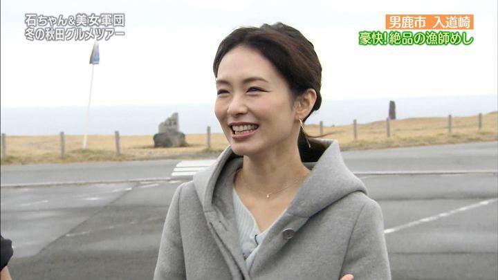 2018年02月03日伊藤綾子の画像07枚目