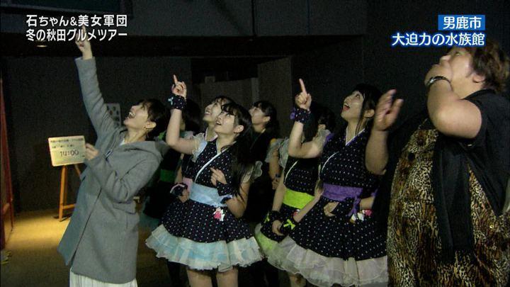 2018年02月03日伊藤綾子の画像18枚目