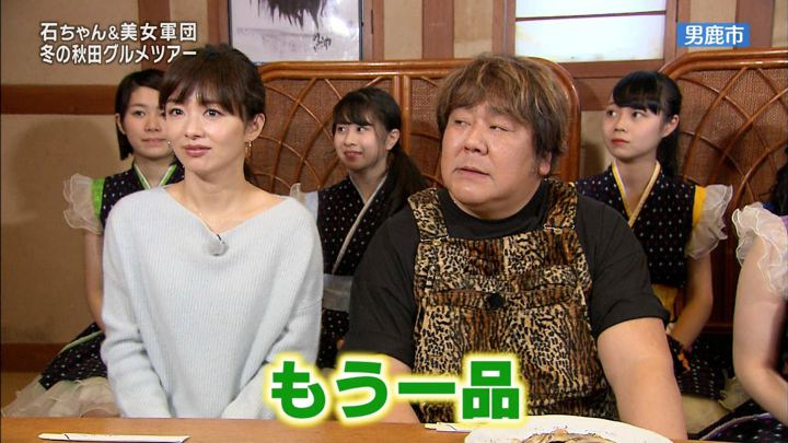 2018年02月03日伊藤綾子の画像21枚目