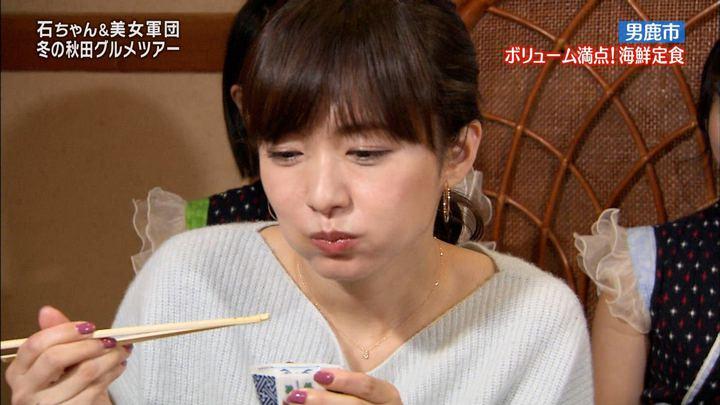 2018年02月03日伊藤綾子の画像24枚目