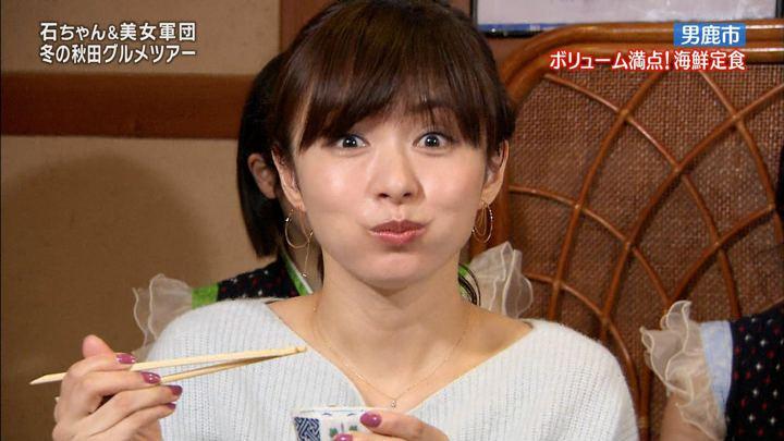 2018年02月03日伊藤綾子の画像25枚目
