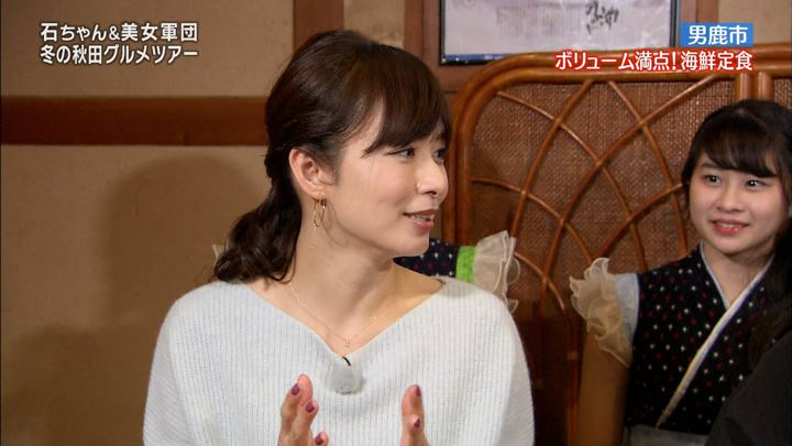 2018年02月03日伊藤綾子の画像28枚目