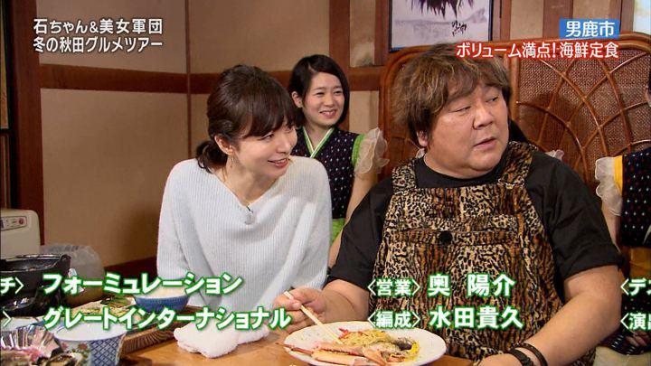 2018年02月03日伊藤綾子の画像29枚目