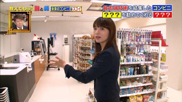 2018年02月20日伊藤綾子の画像05枚目