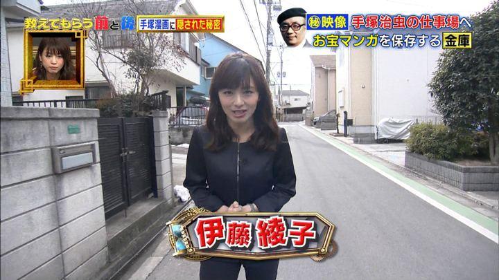 2018年03月06日伊藤綾子の画像01枚目