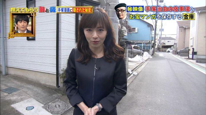 2018年03月06日伊藤綾子の画像03枚目