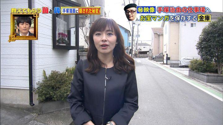 2018年03月06日伊藤綾子の画像04枚目