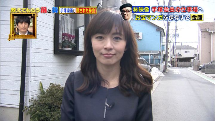 2018年03月06日伊藤綾子の画像05枚目