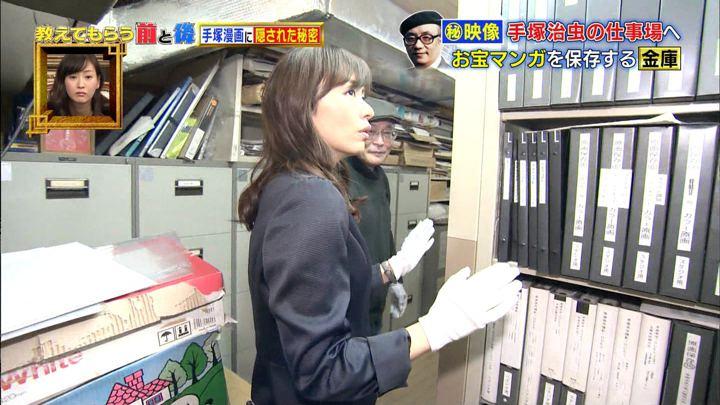 2018年03月06日伊藤綾子の画像12枚目