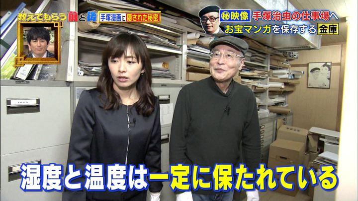 2018年03月06日伊藤綾子の画像13枚目