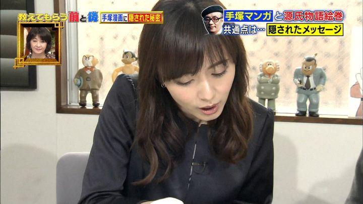 2018年03月06日伊藤綾子の画像14枚目
