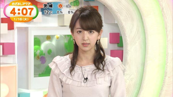 2018年01月16日伊藤弘美の画像04枚目