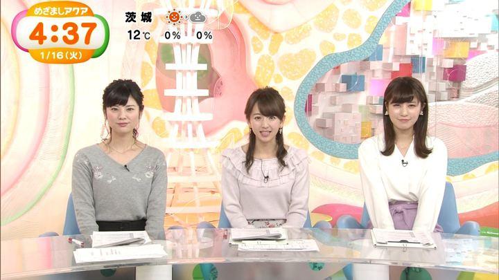 2018年01月16日伊藤弘美の画像12枚目
