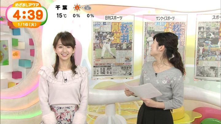 2018年01月16日伊藤弘美の画像13枚目