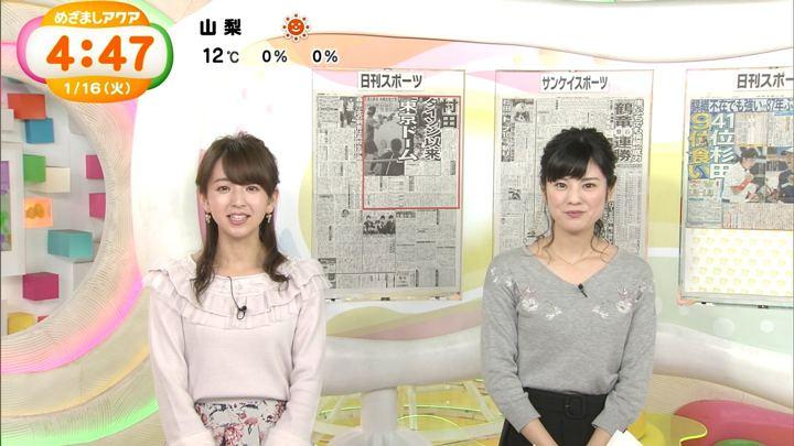 2018年01月16日伊藤弘美の画像16枚目