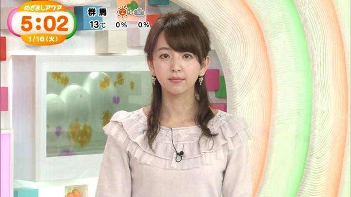2018年01月16日伊藤弘美の画像19枚目