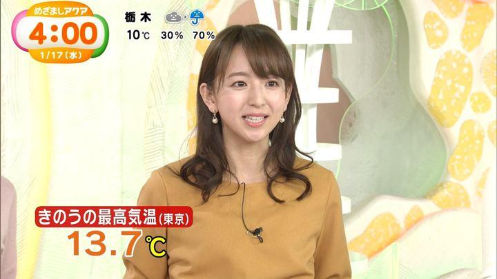 2018年01月17日伊藤弘美の画像02枚目
