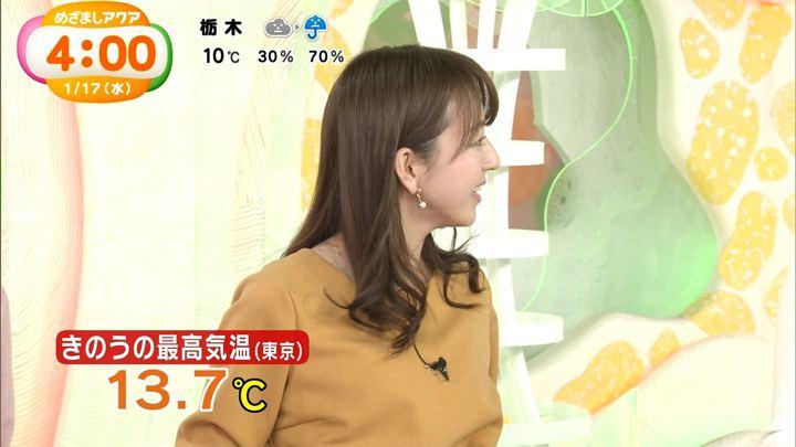 2018年01月17日伊藤弘美の画像04枚目