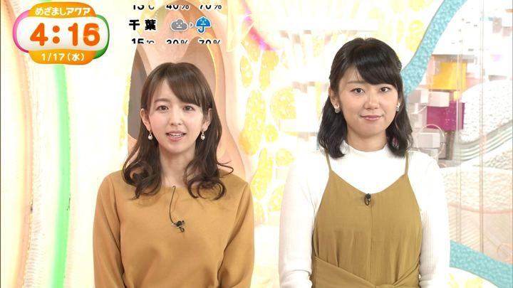 2018年01月17日伊藤弘美の画像09枚目
