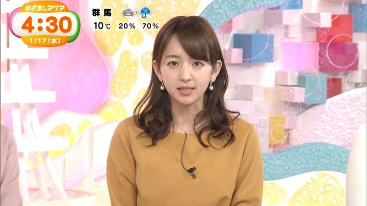 2018年01月17日伊藤弘美の画像14枚目