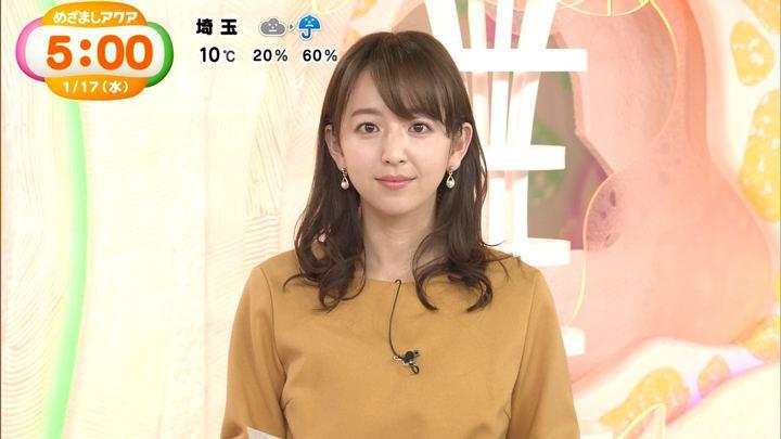 2018年01月17日伊藤弘美の画像20枚目