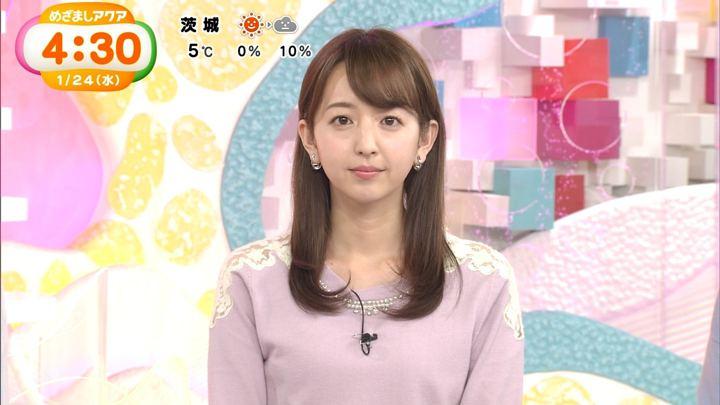 2018年01月24日伊藤弘美の画像13枚目