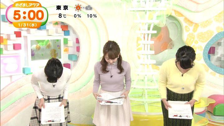 2018年01月31日伊藤弘美の画像13枚目
