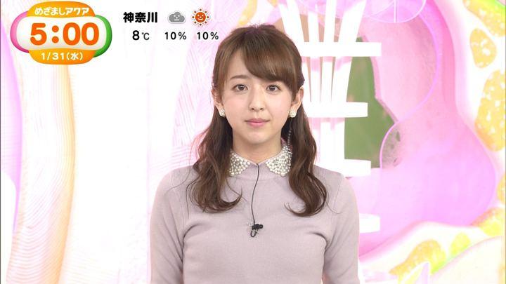 2018年01月31日伊藤弘美の画像16枚目