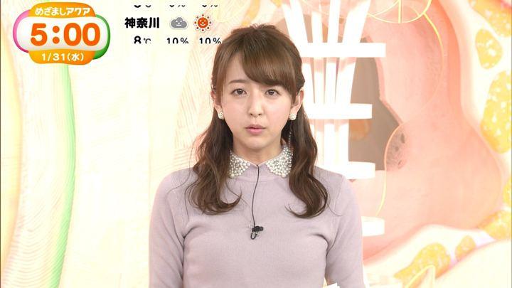 2018年01月31日伊藤弘美の画像17枚目