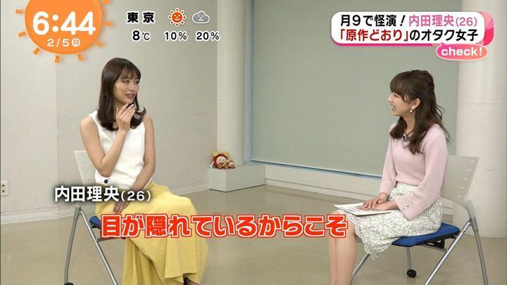 2018年02月05日伊藤弘美の画像02枚目