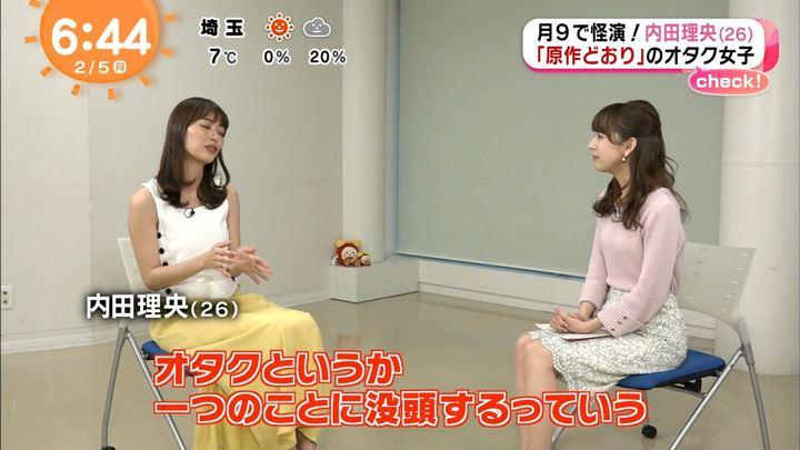 2018年02月05日伊藤弘美の画像03枚目