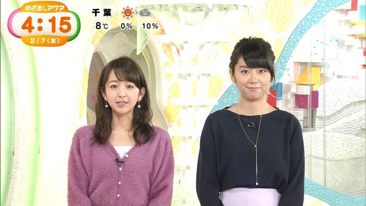 2018年02月07日伊藤弘美の画像04枚目