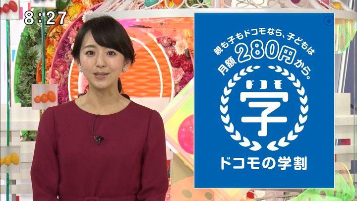 2018年02月10日伊藤弘美の画像04枚目