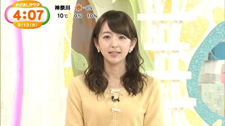 2018年02月13日伊藤弘美の画像02枚目