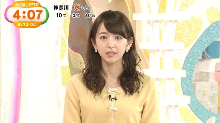 2018年02月13日伊藤弘美の画像03枚目