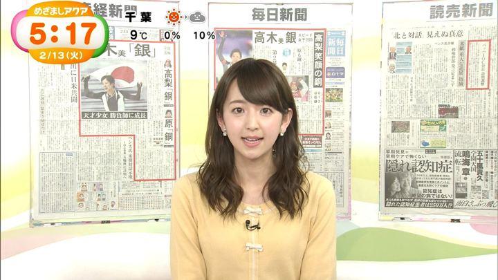 2018年02月13日伊藤弘美の画像23枚目