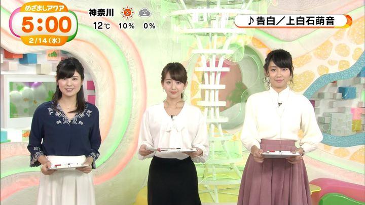 2018年02月14日伊藤弘美の画像16枚目