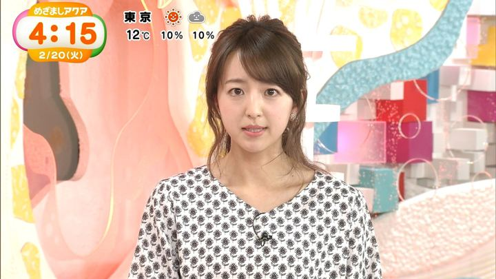 2018年02月20日伊藤弘美の画像04枚目