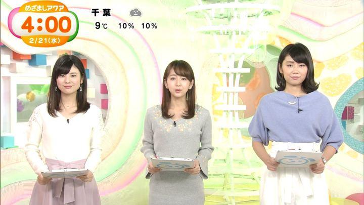 2018年02月21日伊藤弘美の画像01枚目