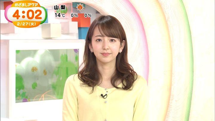2018年02月27日伊藤弘美の画像02枚目
