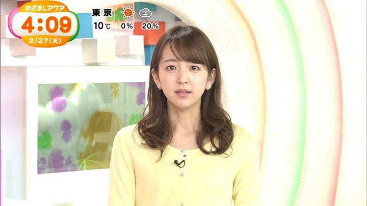 2018年02月27日伊藤弘美の画像04枚目