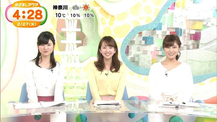 2018年02月27日伊藤弘美の画像13枚目