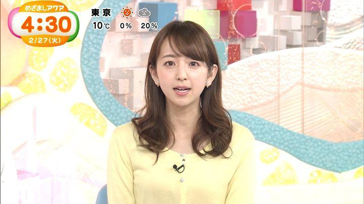 2018年02月27日伊藤弘美の画像14枚目