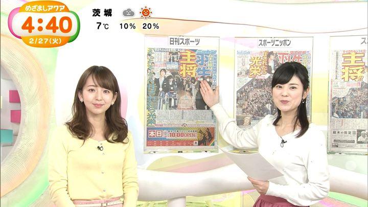 2018年02月27日伊藤弘美の画像16枚目