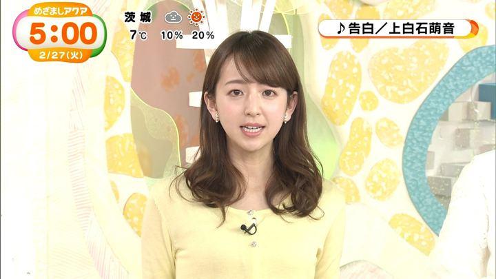2018年02月27日伊藤弘美の画像20枚目