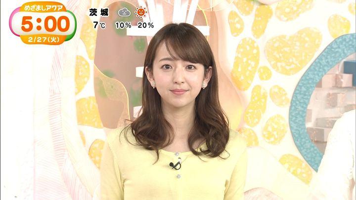 2018年02月27日伊藤弘美の画像21枚目
