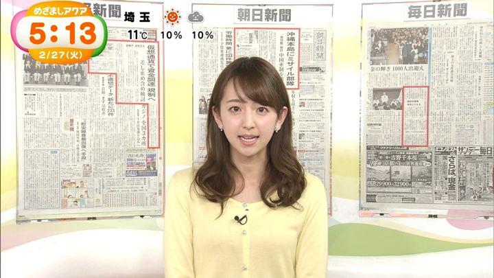 2018年02月27日伊藤弘美の画像26枚目