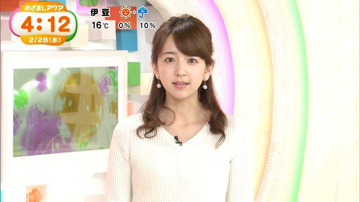 2018年02月28日伊藤弘美の画像04枚目